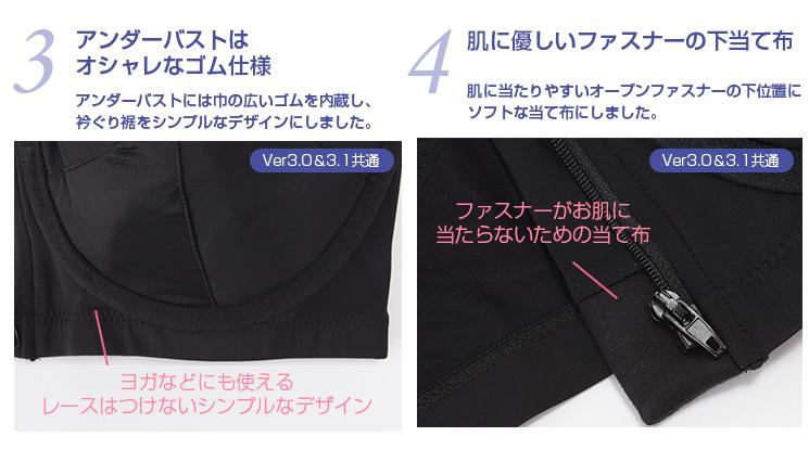 アンダーバストはオシャレなゴム仕様・肌に優しいファスナーの下当て布