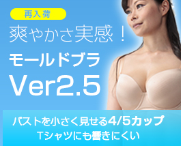���[���h�u��ver2.5